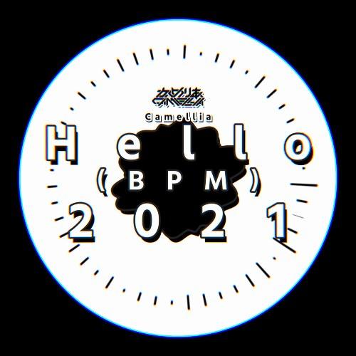 Hello (BPM) 2021