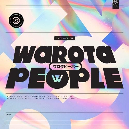 Warota People (หัวเราะเซ่) (Single)