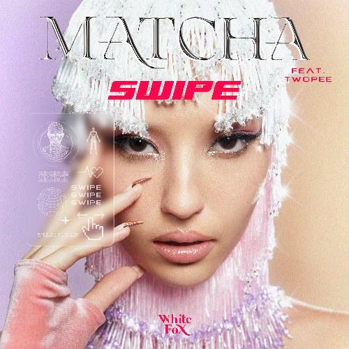 Swipe (Single)