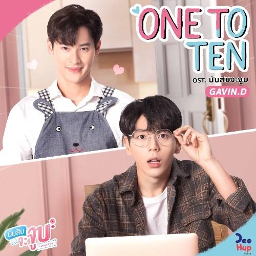 """One To Ten (""""นับสิบจะจูบ""""Lovely Writer OST) (Single)"""