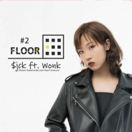 Secondfloor (#2floor) (Single)