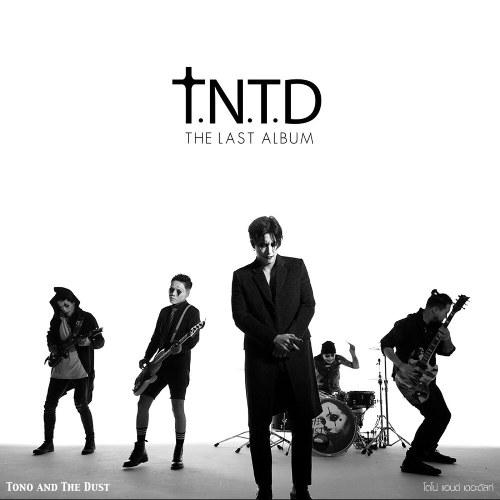 Tono & The Dust (The Last Album)