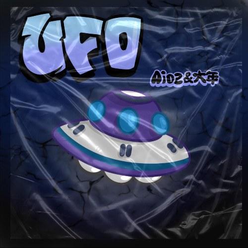UFO (Single)