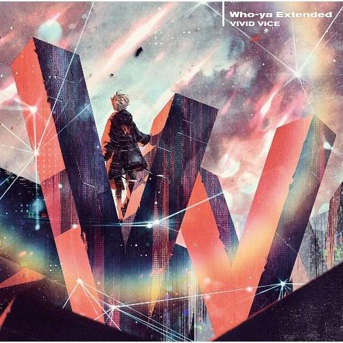 VIVID VICE (EP)