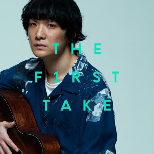 Kabin No Hana From The FIRST TAKE