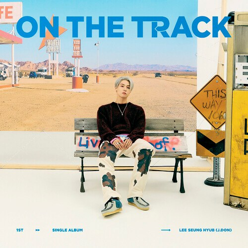 On The Track (Single)