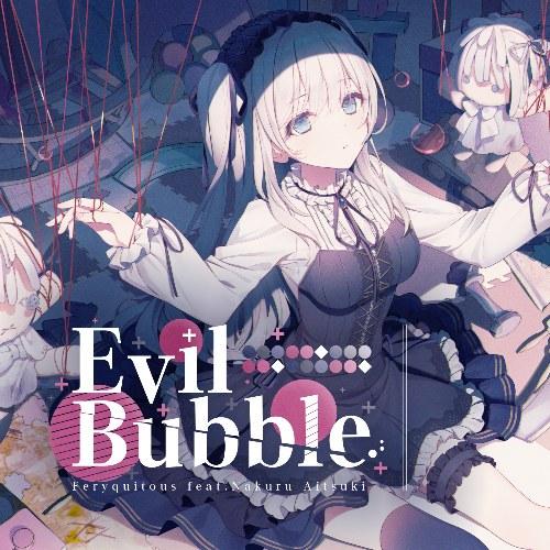 Evil Bubble