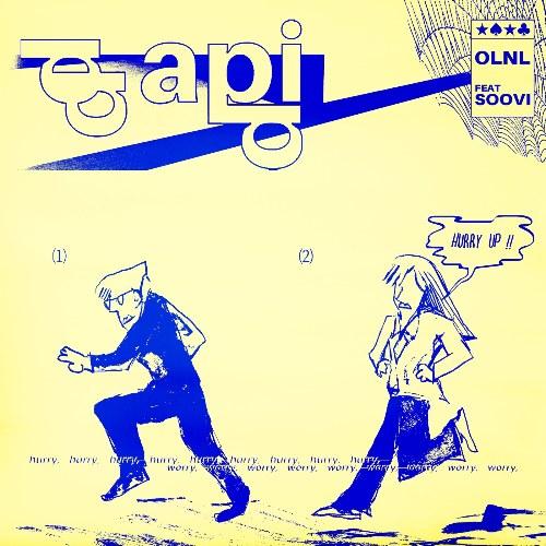 PAPI (Single)