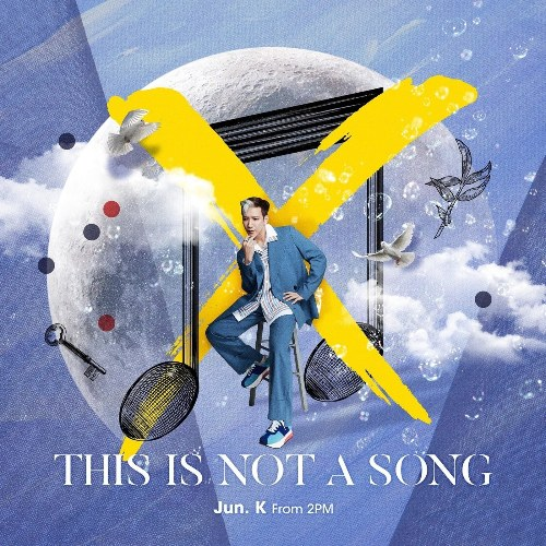 This Is Not A Song (EP)