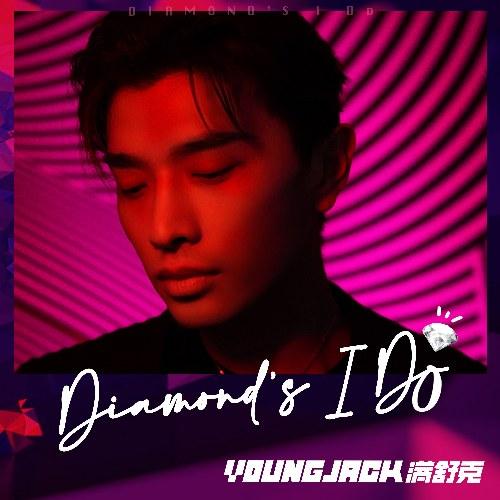 Diamond's I Do (Single)