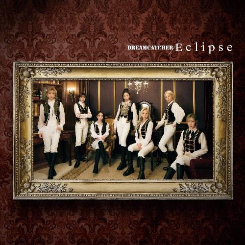 Eclipse (EP)