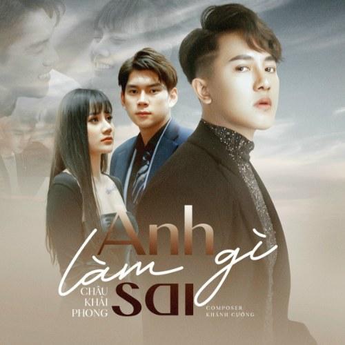 Anh Làm Gì Sai (Remix) (Single)