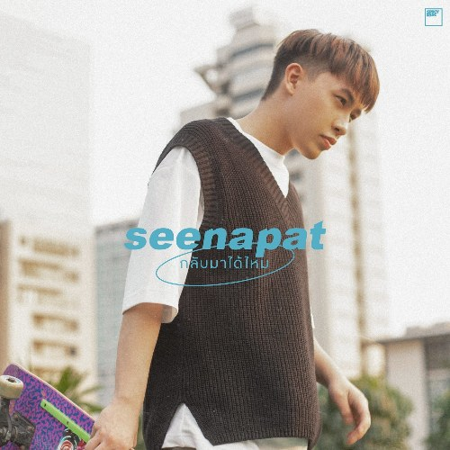 Can't Get Over You (กลับมาได้ไหม) (Single)
