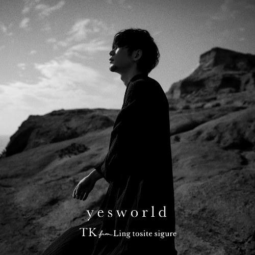 Yesworld (EP)