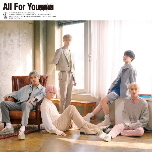 All For You (EP)