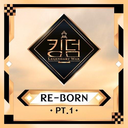 Kingdom <Re-born> Pt. 1
