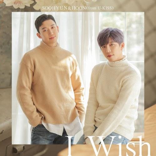I Wish - Single