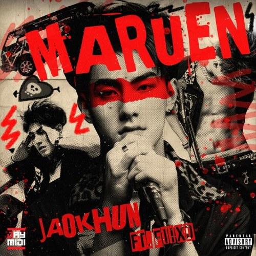 Maruen (มะรืน) (Single)