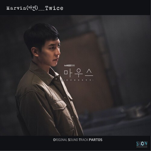 Mouse OST Part.5 (Single)
