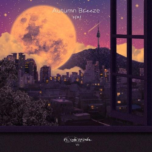 Autumn Breeze (Re;code Episode Ⅶ) (Single)