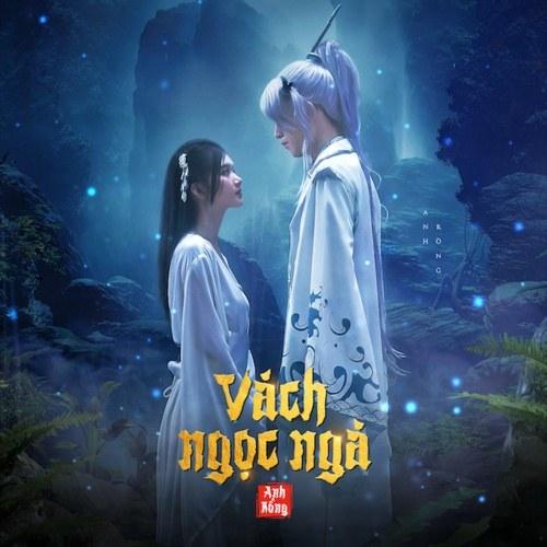 Vách Ngọc Ngà (EDM Version) (Single)
