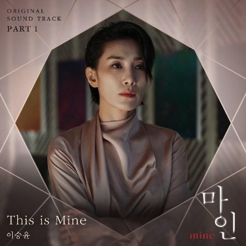 Mine OST Part.1 (Single)