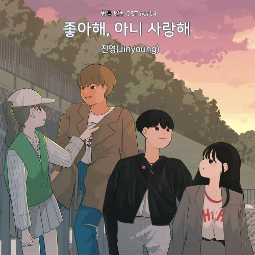 Webtoon Yeonnom OST Part.4 (Single)