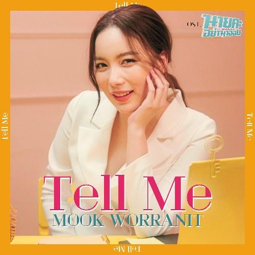 """Tell Me (""""นายคะอย่ามาอ่อย Oh My Boss""""Chàng Ơi Đừng Thả Thính OST) (Single)"""