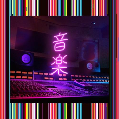 Music (音楽)