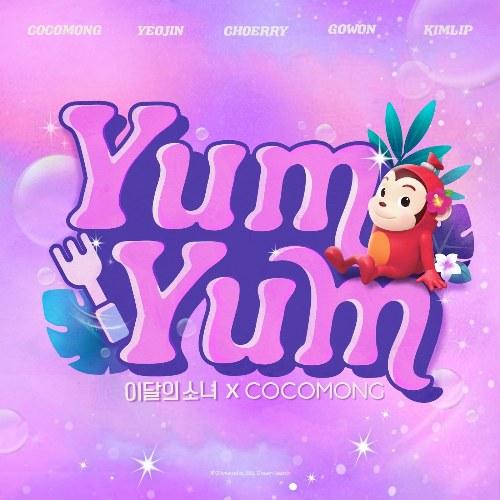 Yum-Yum (Single)