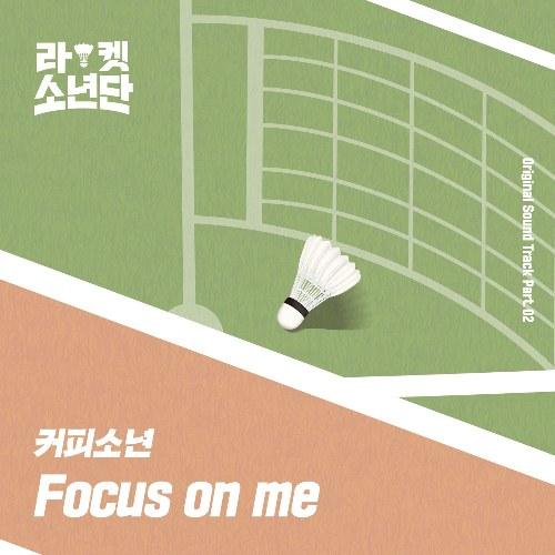 Racket Boys OST Part.2 (Single)