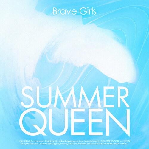 Summer Queen (EP)