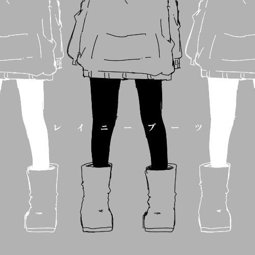 Rainy Boots (レイニーブーツ)