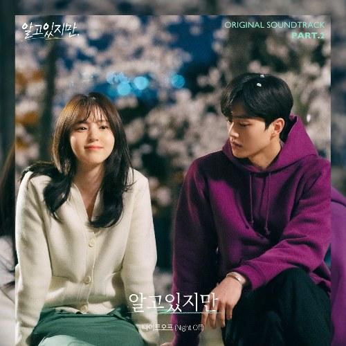 Nevertheless OST Part.2 (Single)
