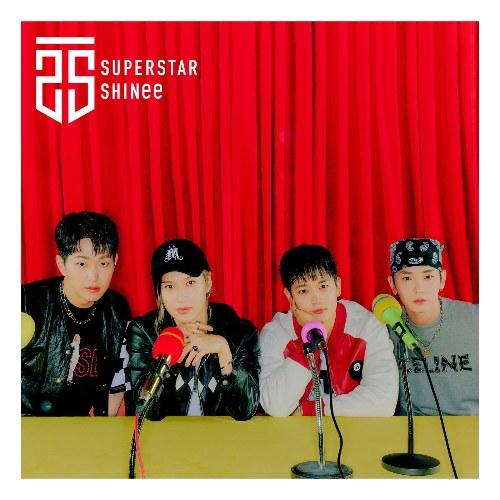 Superstar (EP)