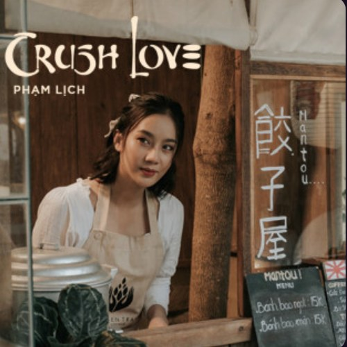 Crush Love (Single)