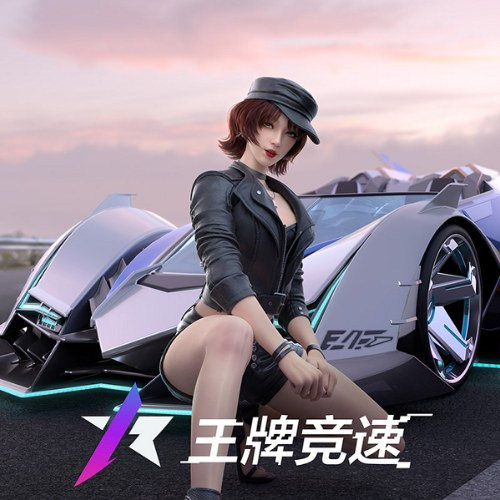 Ace Racer Mobile Game Remix (王牌竞速Remix) (OST)