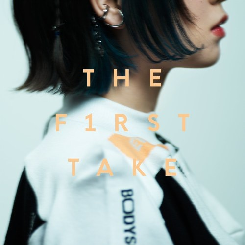 Can't Be Right (正しくなれない) (From The First Take) [Single]