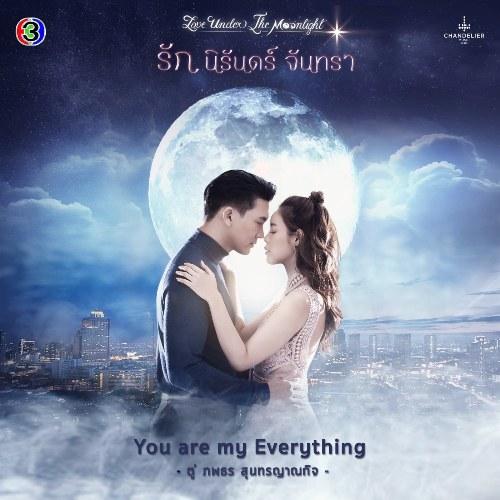 """You Are My Everything (""""รัก นิรันดร์ จันทรา""""Tình Yêu Vĩnh Hằng Cùng Vầng Trăng OST) (Single)"""