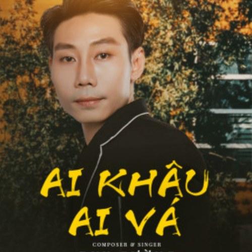 Ai Khâu Ai Vá (Single)