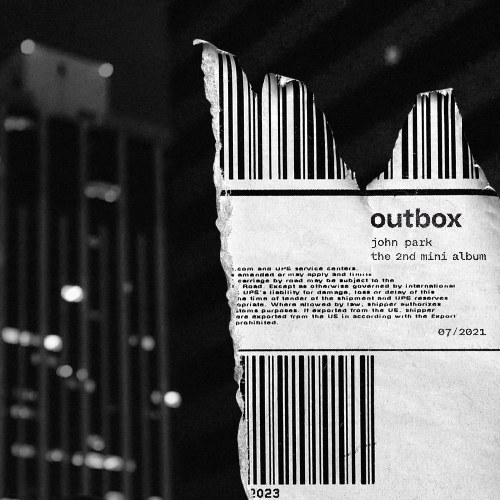 Outbox (Single)