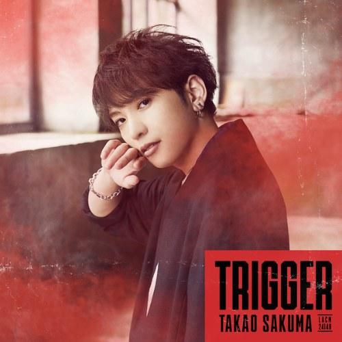 Trigger (Ultraman Trigger: New Generation Tiga OP) [Single]