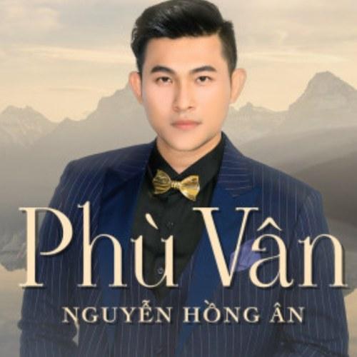 Phù Vân (Single)