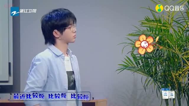 Gần Đây Phiền Não Hơn (最近比较烦) (Live)