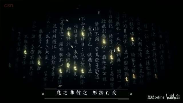 Hảo Tự Duy Chi (好字唯之)