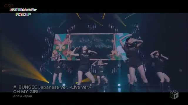 Bungee (Fall In Love) (Japanese Version) (Live)