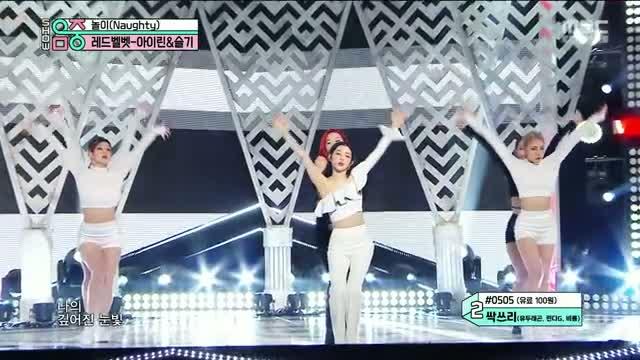 Naughty (MBC Show! Music Core 25.07.2020)