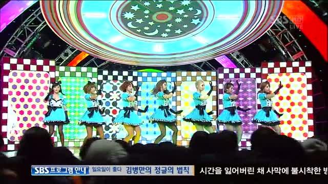 Sexy Love (120909 SBS Inkigayo Live)
