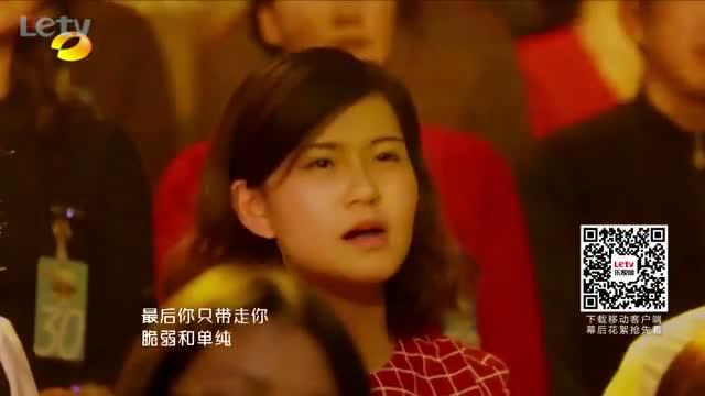Anh Không Muốn Để Em Một Mình (我不愿让你一个人) (I'm A Singer 2 China)
