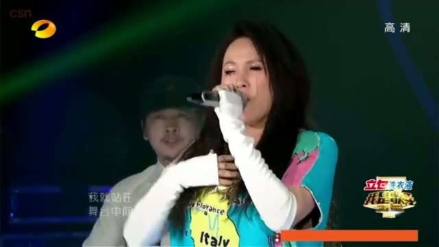 Tôi Tin (我相信) (I'm A Singer 2 China)